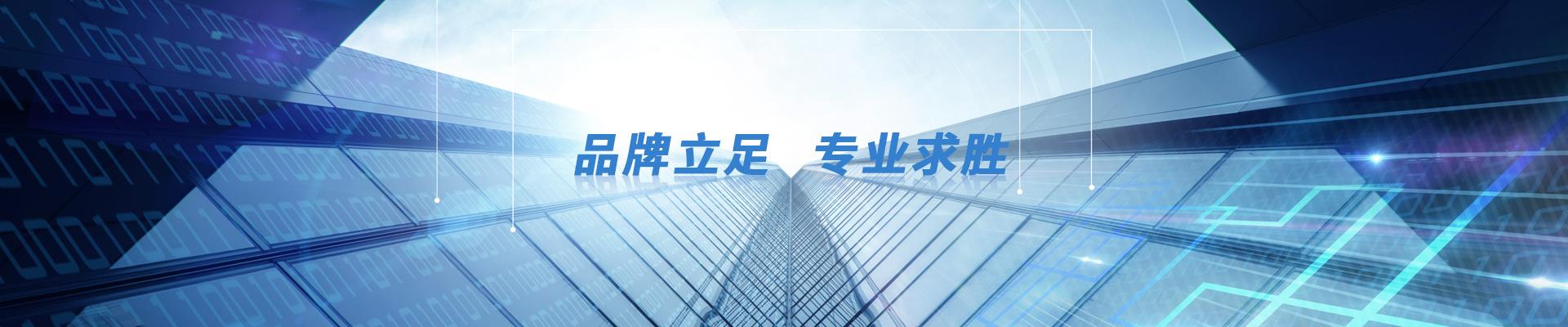http://www.jinansifu.com/data/images/slide/20191106141930_777.jpg