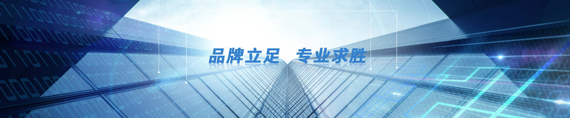 http://www.jinansifu.com/data/images/slide/20200713093545_169.jpg